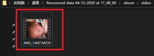 recover deleted video