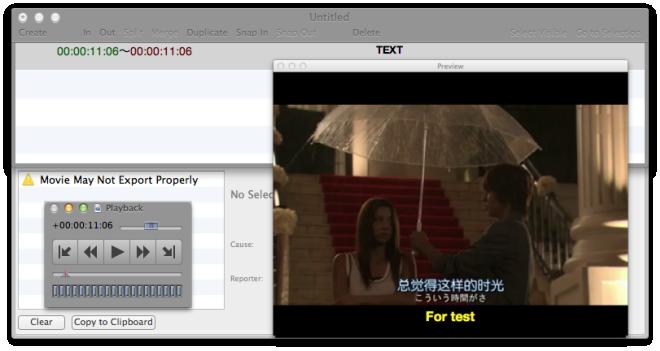 Miyu free subtitle editing software for Mac